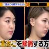 二重あご解消法【この差って何ですか? 5月29日】髙瀬聡子・胸を張る・バスタオル・顔が前に出る