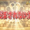 だまされない力【潜在能力テスト 6月27日】フジテレビ